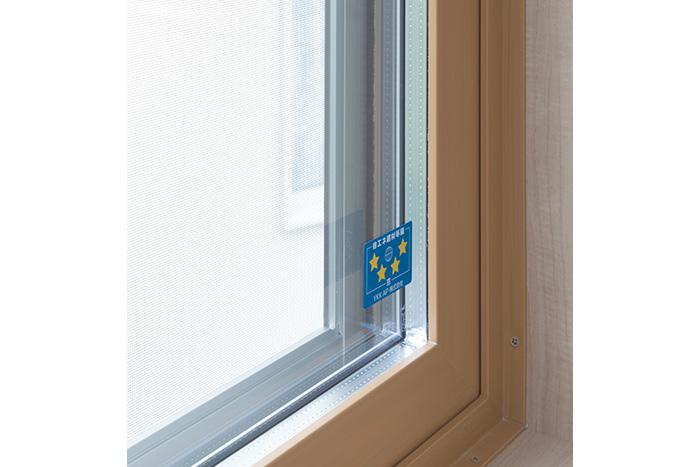 窓サッシもインテリアに合わせて機能性の高いものへ一新!